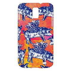 Little Flying Pigs Samsung Galaxy S II Skyrocket Hardshell Case