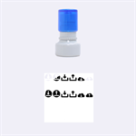 Download Upload Web Icon Internet Rubber Round Stamps (Small) 1.12 x1.12  Stamp