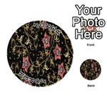 Floral Pattern Background Playing Cards 54 (Round)  Front - Joker1