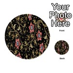 Floral Pattern Background Playing Cards 54 (Round)  Back