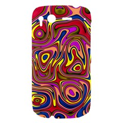 Abstract Shimmering Multicolor Swirly HTC Desire S Hardshell Case