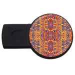 Oriental Watercolor Ornaments Kaleidoscope Mosaic USB Flash Drive Round (4 GB)  Front