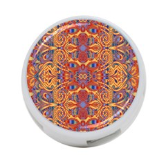 Oriental Watercolor Ornaments Kaleidoscope Mosaic 4-Port USB Hub (One Side)
