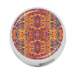 Oriental Watercolor Ornaments Kaleidoscope Mosaic 4-Port USB Hub (One Side) Front