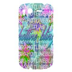 Drake 1 800 Hotline Bling HTC Desire S Hardshell Case