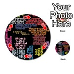 Panic At The Disco Northern Downpour Lyrics Metrolyrics Playing Cards 54 (Round)  Front - HeartQ