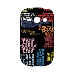 Panic At The Disco Northern Downpour Lyrics Metrolyrics Samsung Galaxy S6810 Hardshell Case