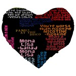 Panic At The Disco Northern Downpour Lyrics Metrolyrics Large 19  Premium Flano Heart Shape Cushions Front
