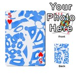 Blue summer design Playing Cards 54 Designs  Front - Heart5