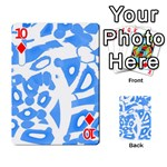 Blue summer design Playing Cards 54 Designs  Front - Diamond10