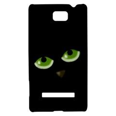 Halloween - back cat HTC 8S Hardshell Case