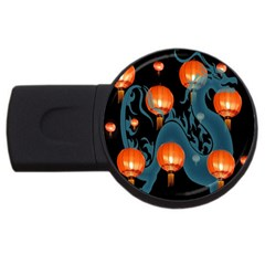 Lampion USB Flash Drive Round (1 GB)