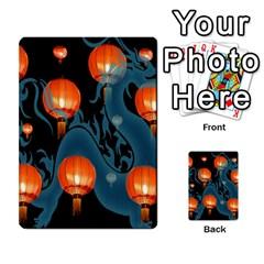Lampion Multi-purpose Cards (Rectangle)