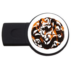 Ornament Dragons Chinese Art USB Flash Drive Round (2 GB)