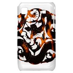 Ornament Dragons Chinese Art Samsung Galaxy S i9000 Hardshell Case