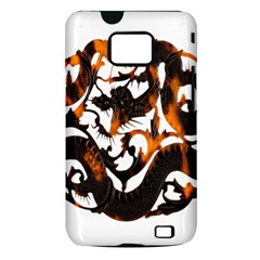 Ornament Dragons Chinese Art Samsung Galaxy S II i9100 Hardshell Case (PC+Silicone)