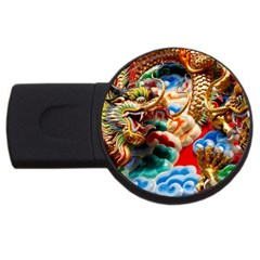 Thailand Bangkok Temple Roof Asia USB Flash Drive Round (4 GB)