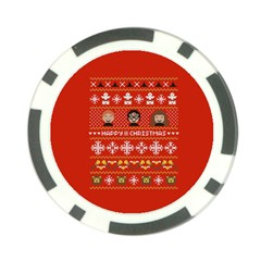 Merry Nerdmas! Ugly Christma Red Background Poker Chip Card Guards