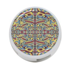 Multicolor Abstract 4 Port Usb Hub (two Sides)