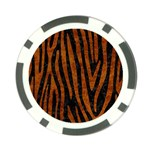 SKIN4 BLACK MARBLE & BROWN MARBLE (R) Poker Chip Card Guard Front