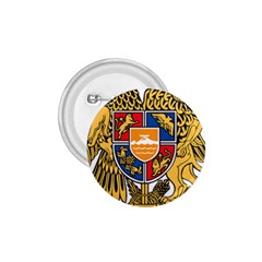 Coat of Arms of Armenia 1.75  Buttons