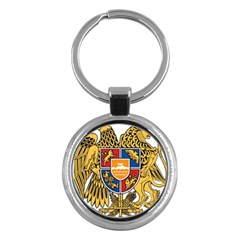 Coat of Arms of Armenia Key Chains (Round)