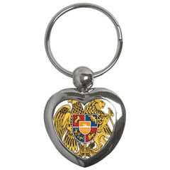 Coat of Arms of Armenia Key Chains (Heart)