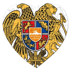 Coat of Arms of Armenia Jigsaw Puzzle (Heart)