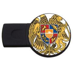 Coat of Arms of Armenia USB Flash Drive Round (4 GB)