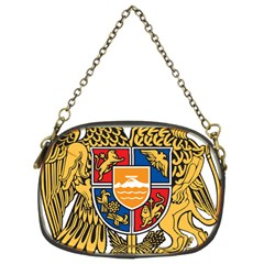 Coat of Arms of Armenia Chain Purses (Two Sides)