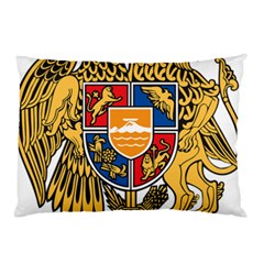 Coat of Arms of Armenia Pillow Case (Two Sides)