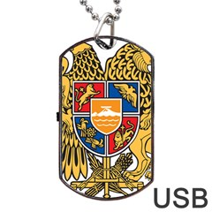 Coat of Arms of Armenia Dog Tag USB Flash (One Side)