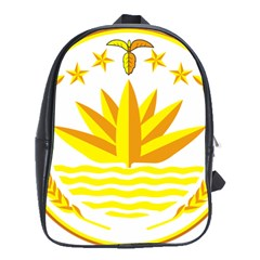 National Emblem of Bangladesh School Bags(Large)