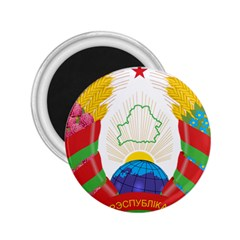 Coat of Arms of The Republic of Belarus 2.25  Magnets