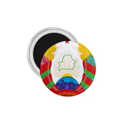 Coat of Arms of The Republic of Belarus 1.75  Magnets