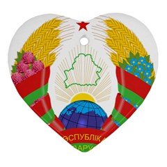Coat of Arms of The Republic of Belarus Ornament (Heart)