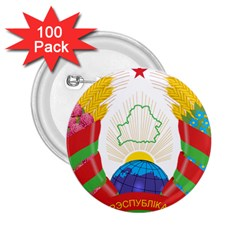 Coat of Arms of The Republic of Belarus 2.25  Buttons (100 pack)