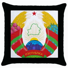 Coat of Arms of The Republic of Belarus Throw Pillow Case (Black)