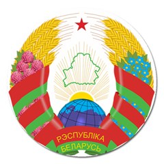Coat of Arms of The Republic of Belarus Magnet 5  (Round)