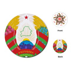 Coat of Arms of The Republic of Belarus Playing Cards (Round)