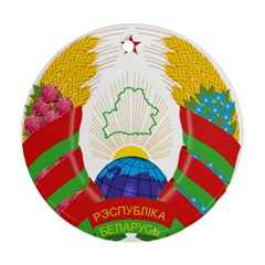 Coat of Arms of The Republic of Belarus Round Ornament (Two Sides)