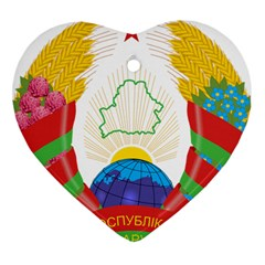 Coat of Arms of The Republic of Belarus Heart Ornament (2 Sides)