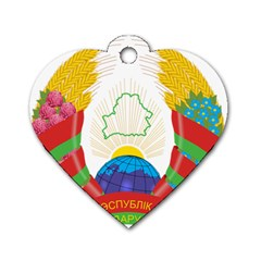 Coat of Arms of The Republic of Belarus Dog Tag Heart (Two Sides)