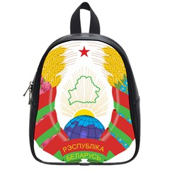 Coat of Arms of The Republic of Belarus School Bags (Small)
