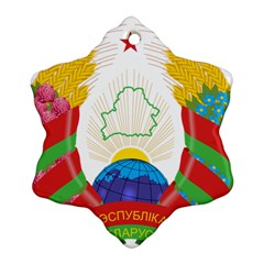 Coat of Arms of The Republic of Belarus Ornament (Snowflake)