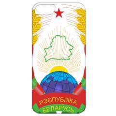 Coat of Arms of The Republic of Belarus Apple iPhone 5 Classic Hardshell Case