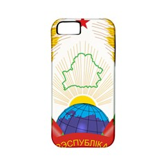 Coat of Arms of The Republic of Belarus Apple iPhone 5 Classic Hardshell Case (PC+Silicone)
