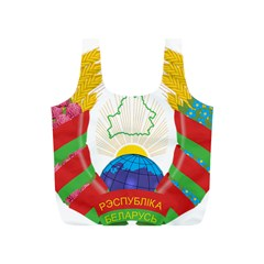 Coat of Arms of The Republic of Belarus Full Print Recycle Bags (S)