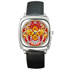 National Emblem of Bhutan Square Metal Watch