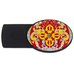 National Emblem of Bhutan USB Flash Drive Oval (4 GB)